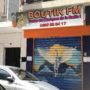 Boutik FM